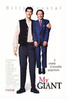 Постер фильма Мой гигант (1998)