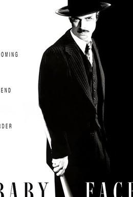 Постер фильма Красавчик Нельсон (1996)