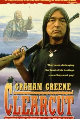 Постер фильма Просека (1991)