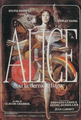 Постер фильма Алиса, или Последний побег (1977)