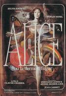 Алиса, или Последний побег (1977)