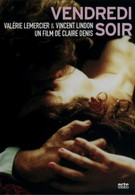 Пятница, вечер (2002)