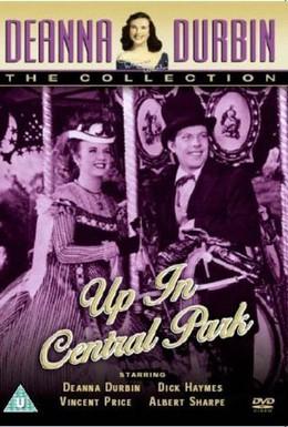 Постер фильма В центральном парке (1948)
