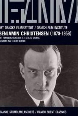 Постер фильма Таинственный Х (1914)