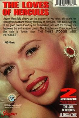 Постер фильма Яд гидры (1960)