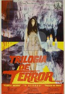 Триология ужаса (1968)