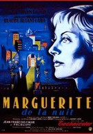 Ночная Маргарита (1955)