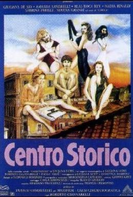 Постер фильма Под крышами старого Рима (1992)