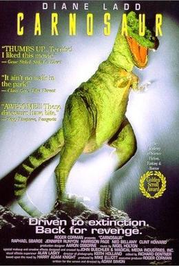 Постер фильма Эксперимент Карнозавр (1993)
