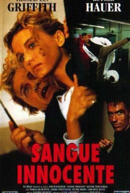 Постер фильма Прощения нет (1995)