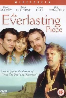 Постер фильма Вечный мир (2000)