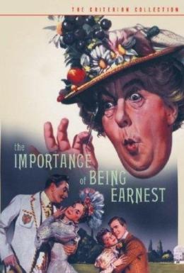 Постер фильма Как важно быть серьезным (1952)