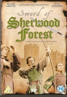 Меч Шервудского леса (1960)