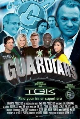 Постер фильма Хранители (2010)