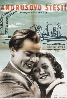 Постер фильма Счастье Андруса (1955)