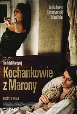 Постер фильма Любовники из Мароны (2005)