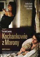 Любовники из Мароны (2005)