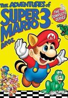 Капитан N и приключения Супербратьев Марио 3 (1990)