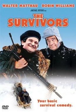Постер фильма Школа выживания (1983)