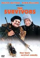 Школа выживания (1983)