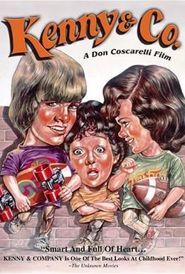 Постер фильма Кенни и компания (1976)