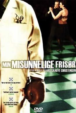 Постер фильма Мой ревнивый парикмахер (2004)