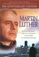Мартин Лютер (1953)