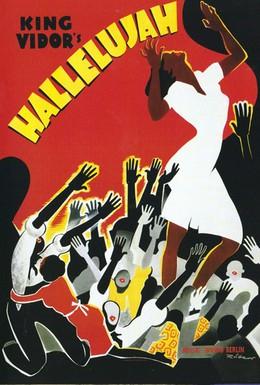 Постер фильма Аллилуйя! (1929)
