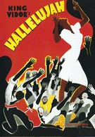 Аллилуйя! (1929)