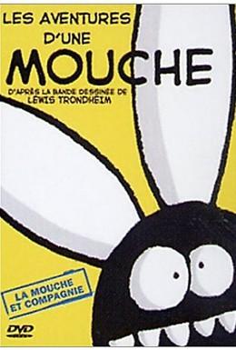 Постер фильма Муха (1999)
