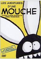 Муха (1999)