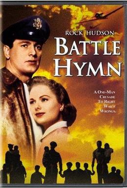 Постер фильма Боевой гимн (1957)