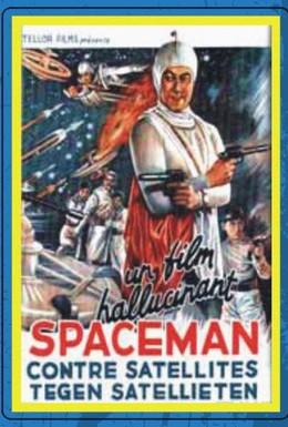 Постер фильма Атака из космоса (1965)
