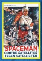 Атака из космоса (1965)
