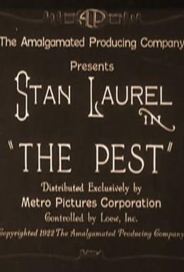 Постер фильма Язва (1922)