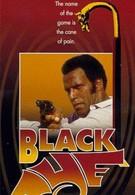 Плохая репутация (1974)