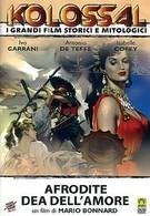 Афродита, богиня любви (1958)