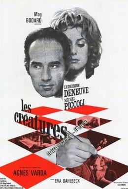 Постер фильма Создания (1966)