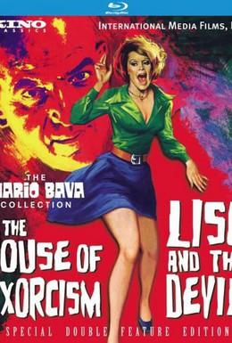 Постер фильма Дом дьявола (1973)