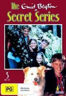 Загадочные истории Энид Блайтон (1997)