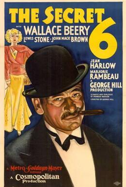 Постер фильма Тайная шестерка (1931)