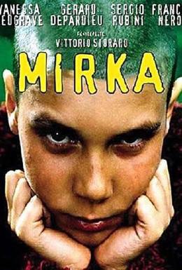 Постер фильма Мирка (2000)