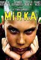Мирка (2000)