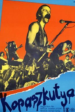 Постер фильма Плешивый пес (1981)