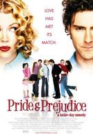 Гордость и предрассудки (2003)
