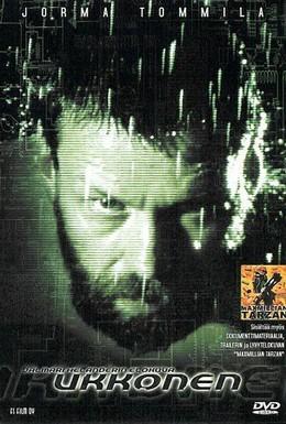 Постер фильма Укконен (2001)