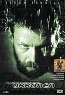 Укконен (2001)