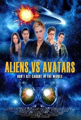 Постер фильма Чужие против аватаров (2011)