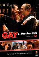 Гей в Амстердаме (2004)