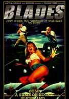 Лезвия (1989)